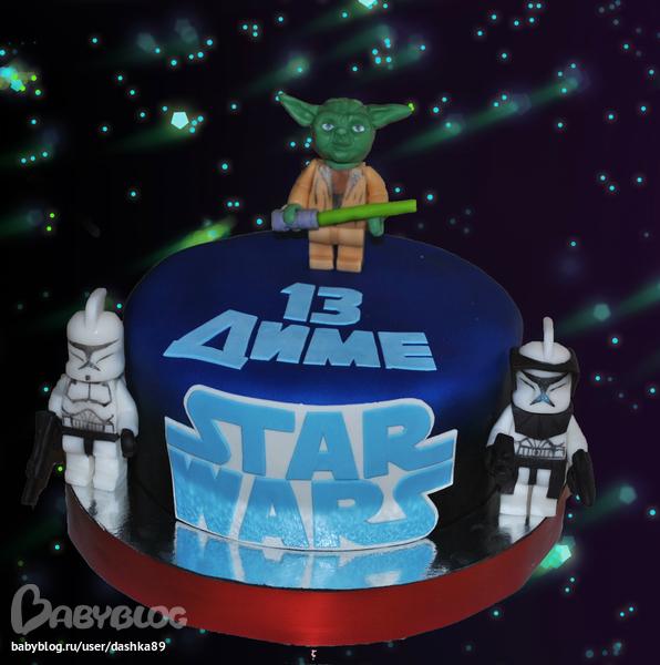 Торты лего звездные войны