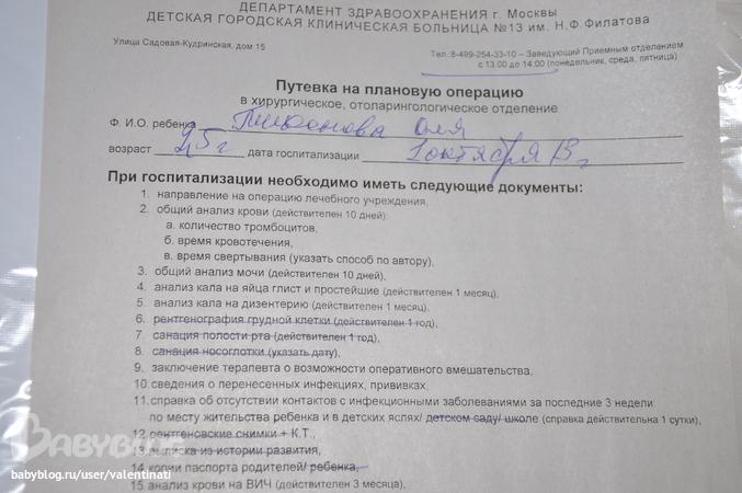 Областная психиатрическая больница екатеринбург сибирский тракт отзывы