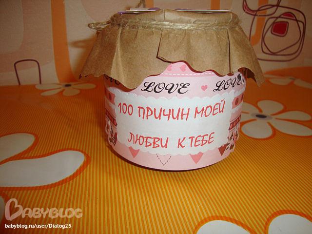 Подготовка ко дню св. Валентина