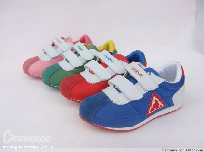 Детские кроссовки адидас | Купить обувь для детей и