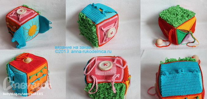 Развивающий кубик-2