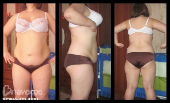 как похудеть и убрать бедра
