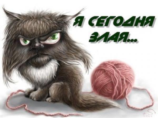 http://122012.imgbb.ru/user/41/411450/1/55e7493e2b3cba1358e6a369cb7c7e45.jpg