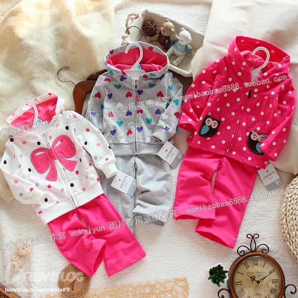 Дешевый Сайт Одежды Для Детей С Доставкой