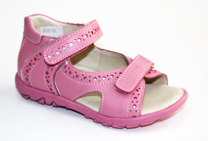 Недорогую детскую обувь в интернет магазине
