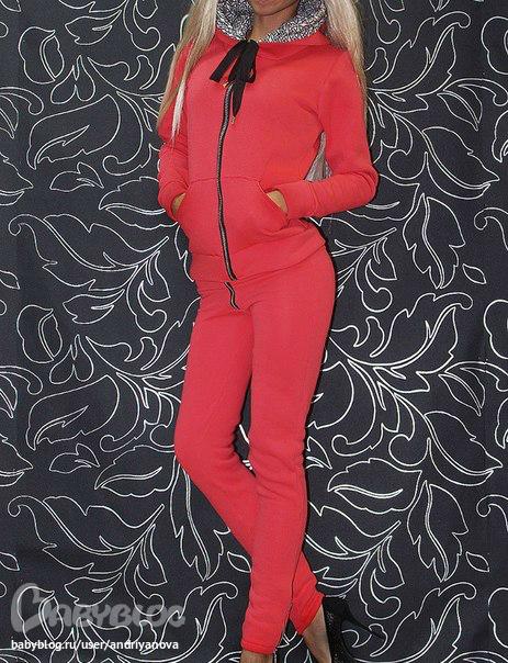 Женская Одежда Дресс Код Оптом