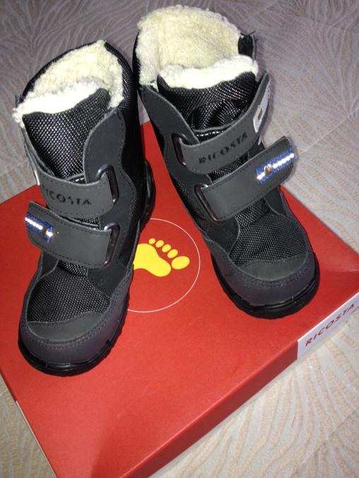 ботинки atom digger boa