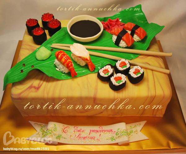 Торт суши на заказ
