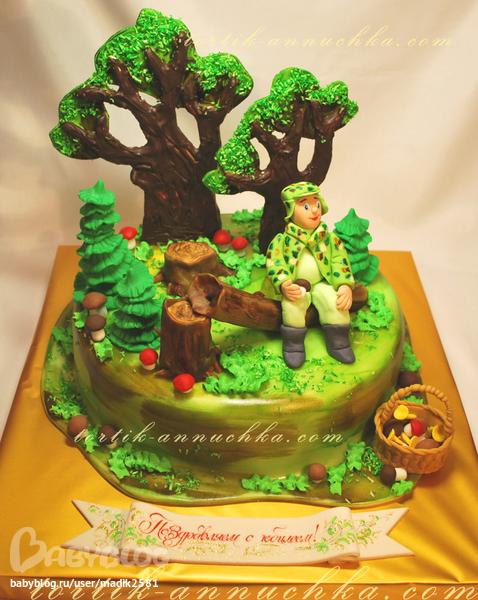 Поздравление с днем рождения для грибника 21