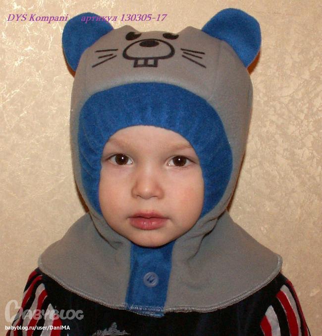 Флисовая шапка для мальчика своими руками