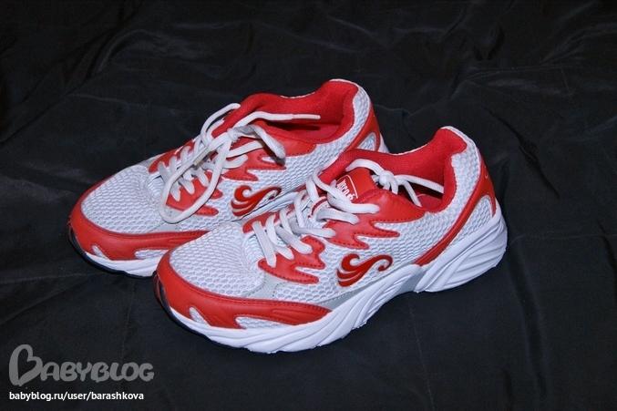 Обувь Боско