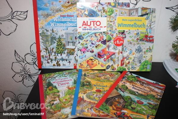 Немецкие книжки.Часть 1