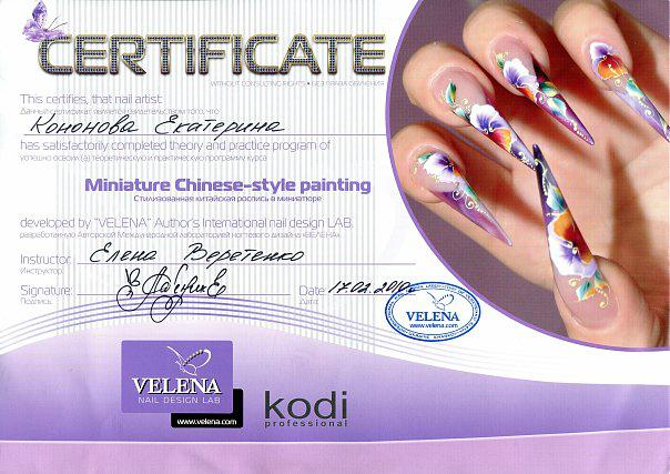 Подарочные сертификаты на покупку материалов для