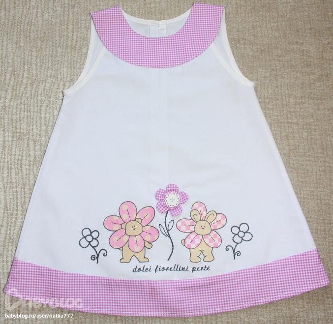 Выкройки платье для девочки 5 лет 5