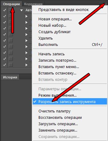Как сделать чтобы язык не переключался 510