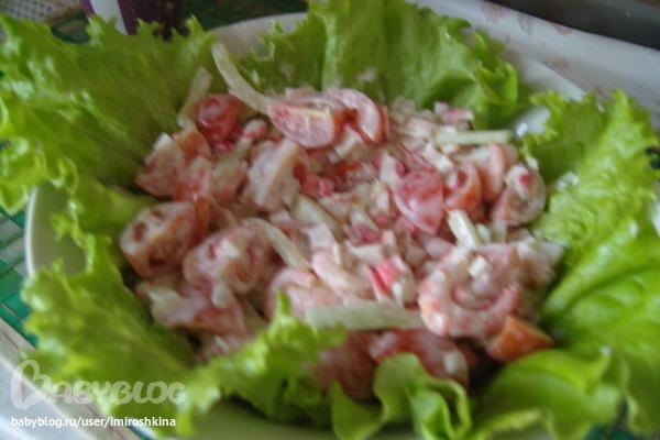 Салат из креветок помидор крабовых палочек