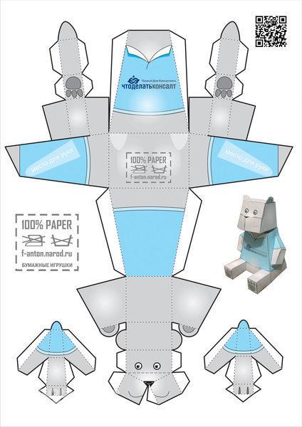 Как сделать своими руками игрушки из бумаги