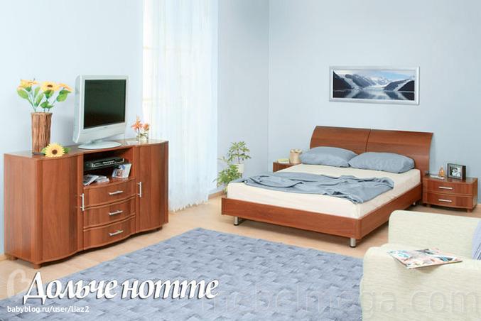 мебель цвета орех в интерьере фото