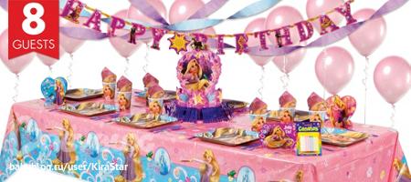 детские праздники Гамсоновский переулок
