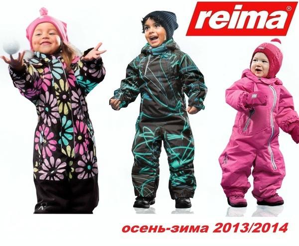 Одежда Зима Осень Купить С Доставкой