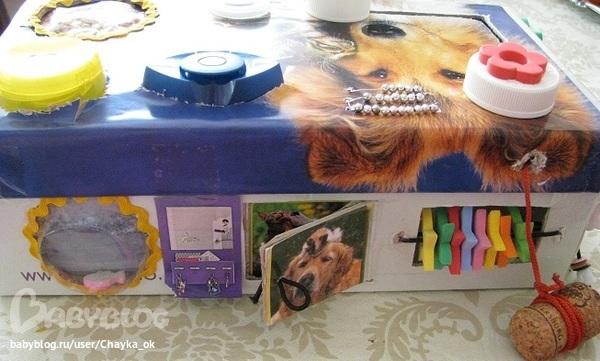 Коробка для игрушек развивающая своими руками