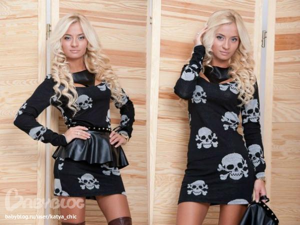 Заказать Одежду С Украины