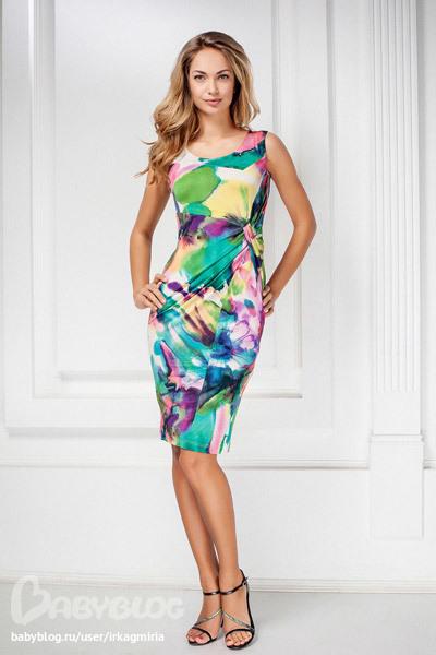 Платье Купить Интернет Магазин Новосибирск