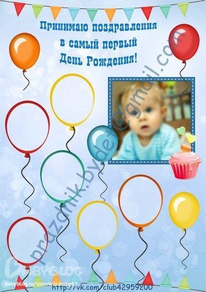Плакаты для пожеланий на день рождения своими