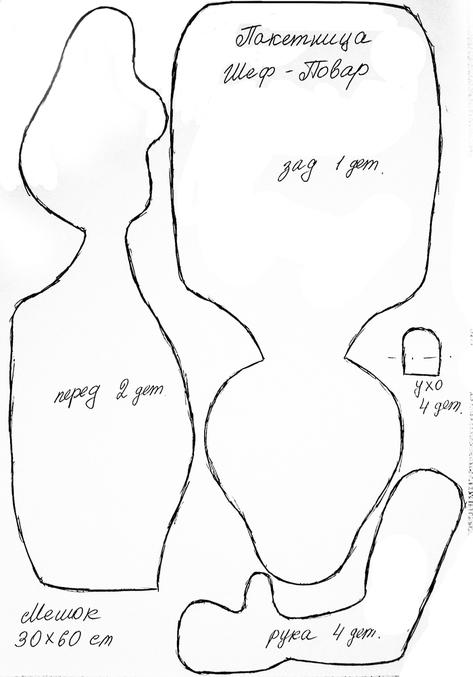 Выкройка пакетницы своими руками выкройки