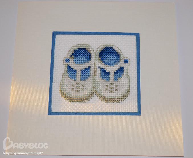 анимированые открытки с новым годом2010