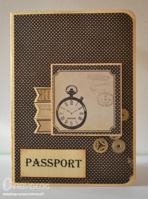 Как сделать обложку на паспорт своими руками для мужчин