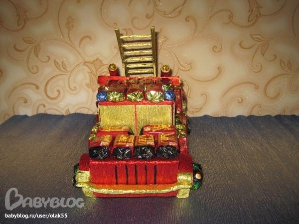 Пожарная машина из конфет есть