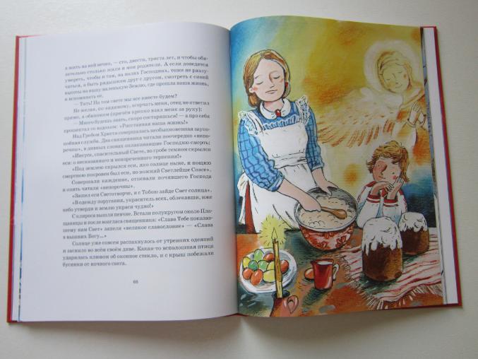 Stranitsi Ltd  Русские книги и журналы на Кипре