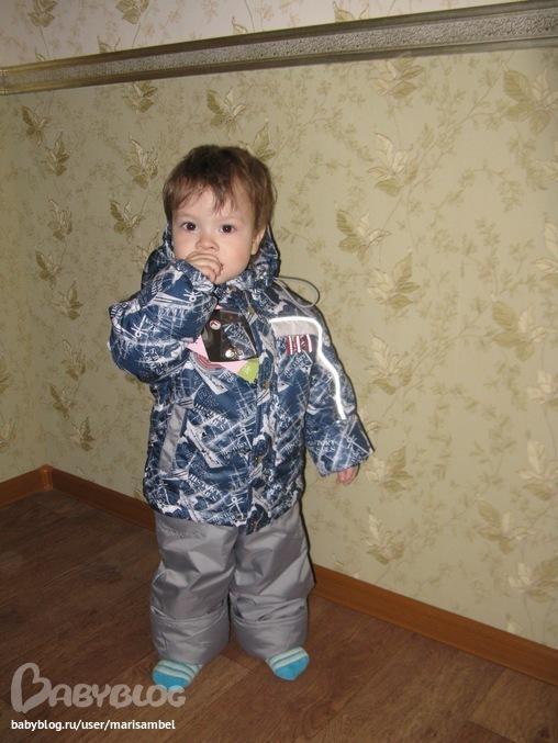 3eec92153e5b Хвастики закупки детской верхней одежды - интернет магазин детской ...