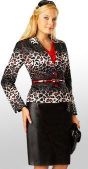 Женская Деловая Одежда Спб