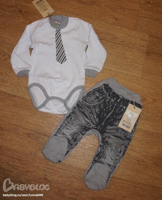 Брендовая одежда из германии