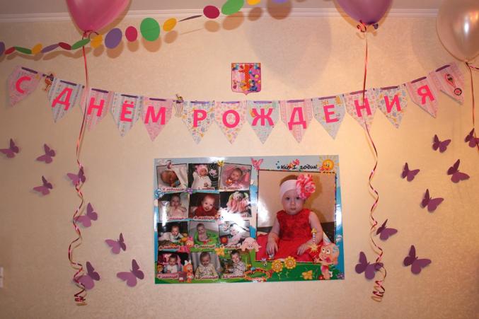 Гирлянда на день рождения ребенка своими руками фото