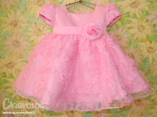 Купить Платье Для Девочки 3 Месяца