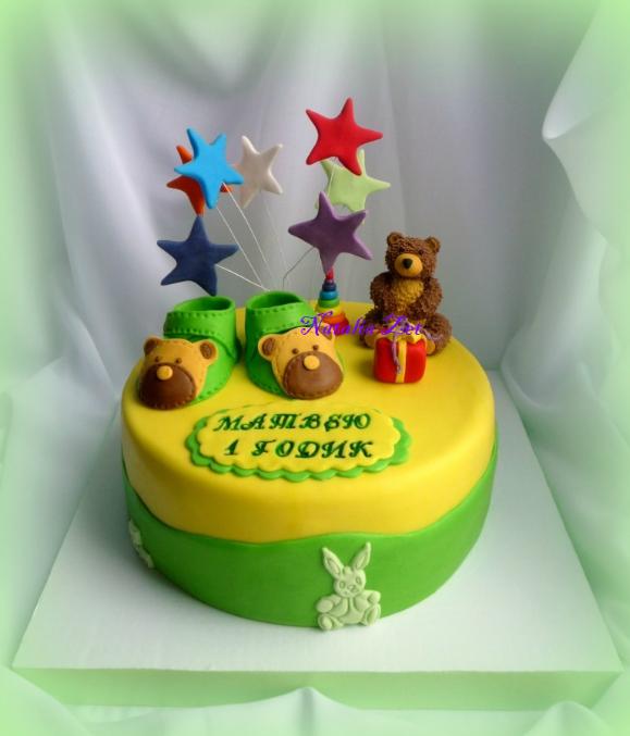 Поздравления с днем рождения 1 годик матвей 66