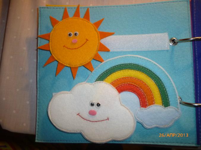 Книга своими руками мастер класс для детей из бумаги