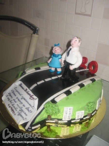 Торт на день рождения дедушки своими руками 88