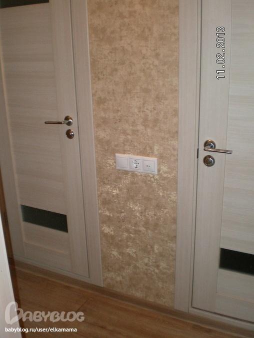 Цвет беленый дуб двери