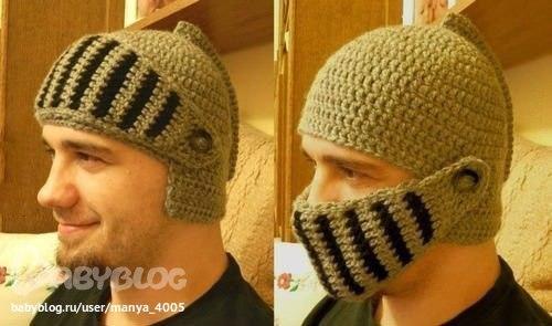 Шапка - шлем рыцаря.