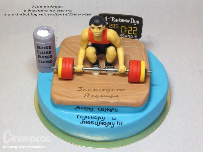 Поздравление спортсмену бодибилдеру