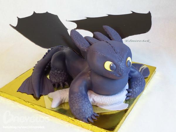 Как сделать как приручить дракона
