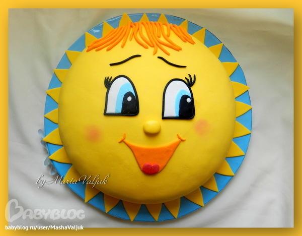 Солнце с лучиками картинки