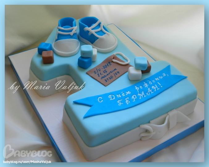 Фото торта единичка для мальчика