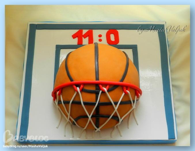 Баскетбольный торт мастер класс