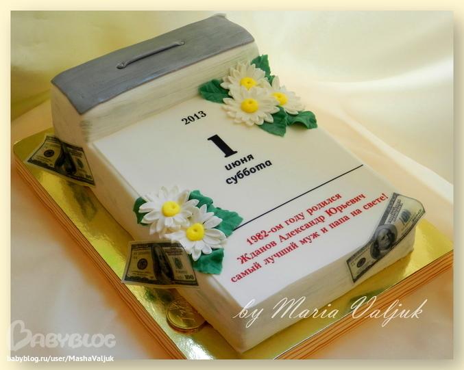Торт календарь из мастики
