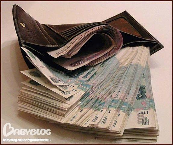 Возьми к себе на стену. И тогда в течении недели к тебе прибудут деньги...